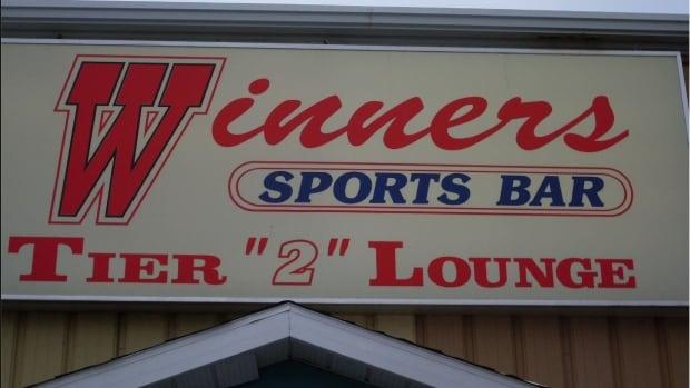 Winners Lounge Fredericton