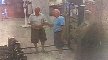 richard bain royal victoria surveillance footage