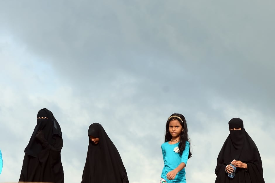 eid - photo #47