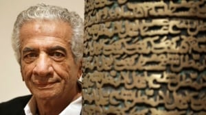 'My art is not really political,' Iranian-Canadian sculptor says