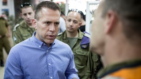 Gilad Erdan, Israel's public security minister