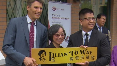 Vancouver unveils Lilian To Way, its first street named after a Chinese-Canadian