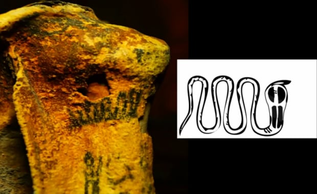 mummy image