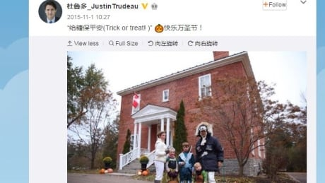 Justin Trudeau post on Weibo