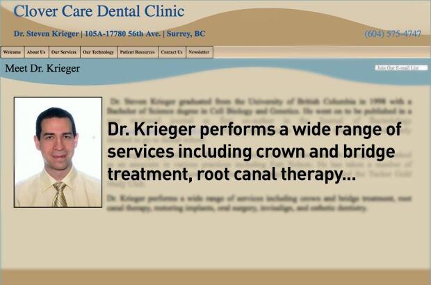 Steven Krieger's web page