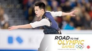Road to the Olympic Games: Skate America