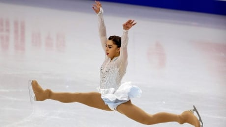 South Korea Four Continents Figure Skating
