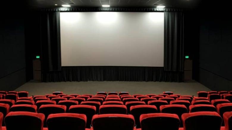 Movie Theatres Kitchener Ontario