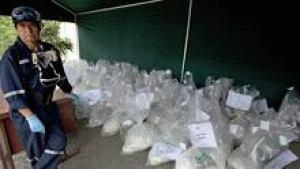 si-cocaine-peru-220-cp-0350
