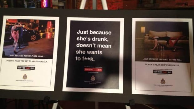 These posters are being put up in clubs and bars in Vancouver's entertainment districts this summer.