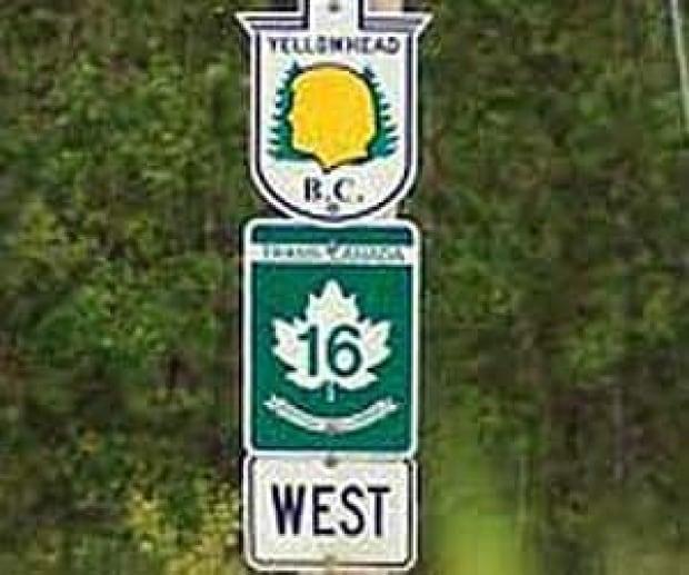 mi-bc-130212-highway-16-sign