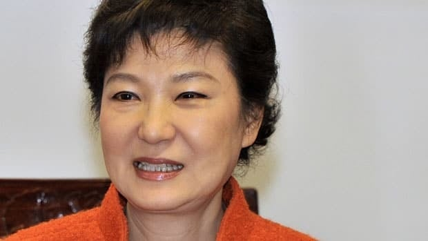 South Korea's 1st female president Park Geun-hye took office Monday amid concerns over North Korea's unspecified warnings.