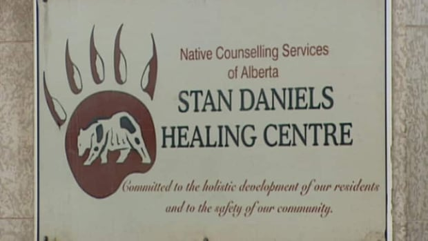 Healing lodges, like Alberta's Stan Daniels Healing Centre, are struggling for funding, according to advocates.