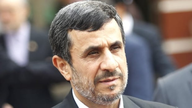 Ahmadinejad Daughter
