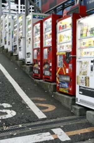 si-300-japan-vending-rtx25l