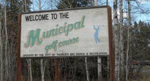 mi-municipal-golf-course-30
