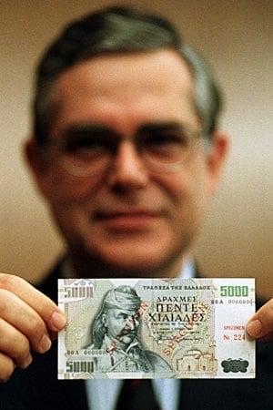 300-drachma-papademos