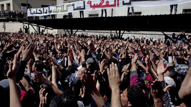 Egyptian Ultras, hard-core soccer fans, chant anti-government slogans in front of the Giza security directorate earlier this month.