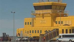 mi-iqaluit-airport-summer