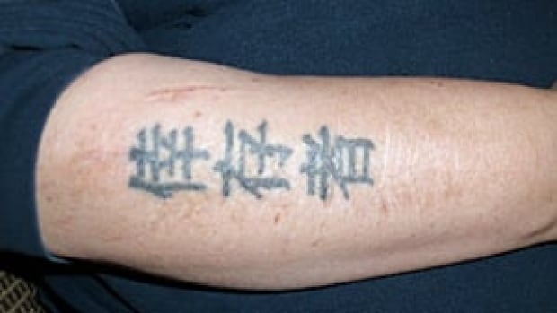 ii-tattoo-300-cp