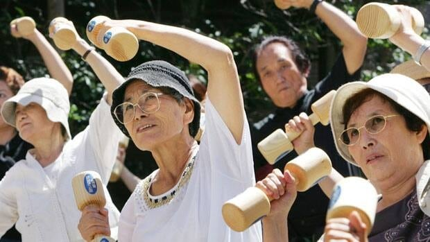 People over the age of 65 years old are forecast to represent 40 per cent of the Japanese population by 2060, placing a hefty burden on the shrinking work force to support them.