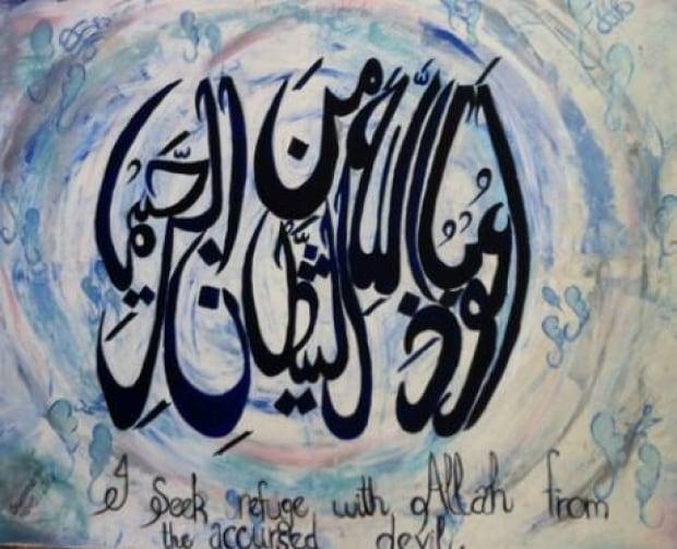 islam-art-3