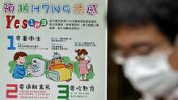 si-h7n9-bird-flu-poster-220
