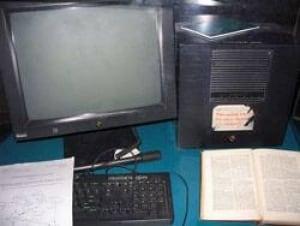 sm-250-first_web_server