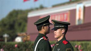 si-china-guard-300