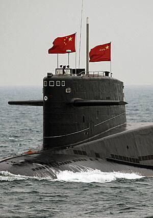 china-navy-300-rtxea8q