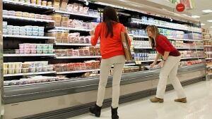 hi-grocery