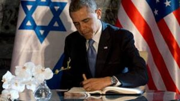 ii-israel-welcome-book-obama