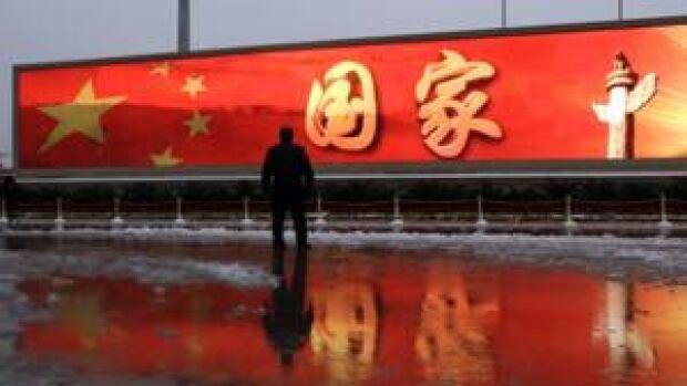 si-china-banner