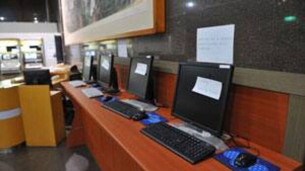 mi-blank-computer-cp-164124