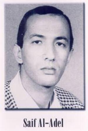 si-220-saif-al-adel-rtr2mn19