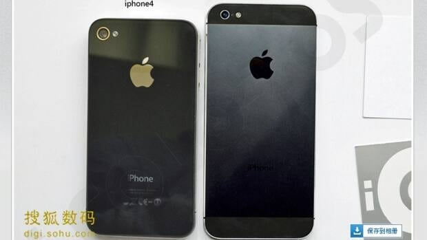 A screen grab of a page on the website Digi.it.sohu.com purportedly showing photos of an iPhone4, left, and the newer as yet unreleased version of the Apple smartphone.