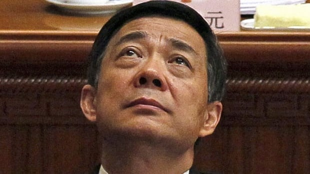 There's no further appeal possible for convicted ousted Chinese politician Bo Xilai, state media said, as he could only take his case to the Supreme Court in Beijing if he had been sentenced to death.