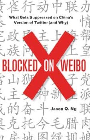 ii-blocked-on-weibo