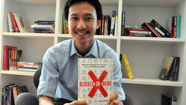 Jason Q. Ng has authored a new book Blocked on Weibo: a collection of 150 words blocked by Chinese government censors.