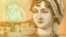 hi-852-jane-austen-banknote
