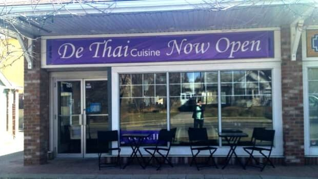 The family behind Thai Nongkhai has opened a second location in Marda Loop.