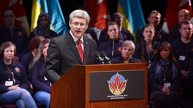 Prime Minister Stephen Harper delivers remarks in Gatineau, Que., Friday during a send-off for the 500-member Ukrainian Observer Mission.