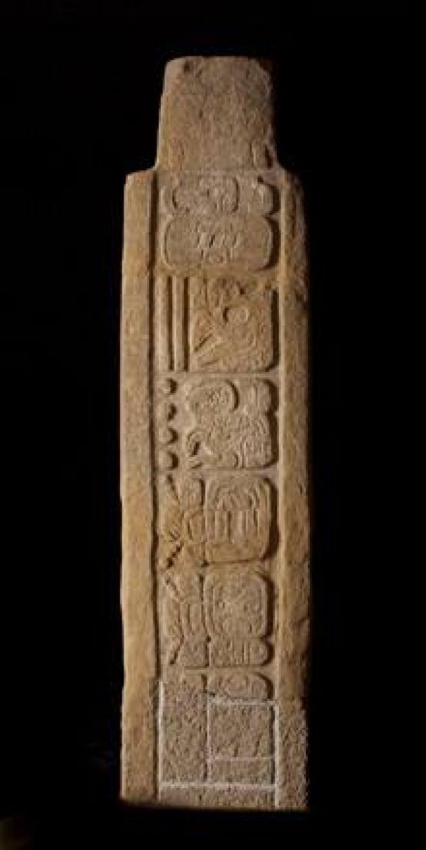 si-220-maya-stela