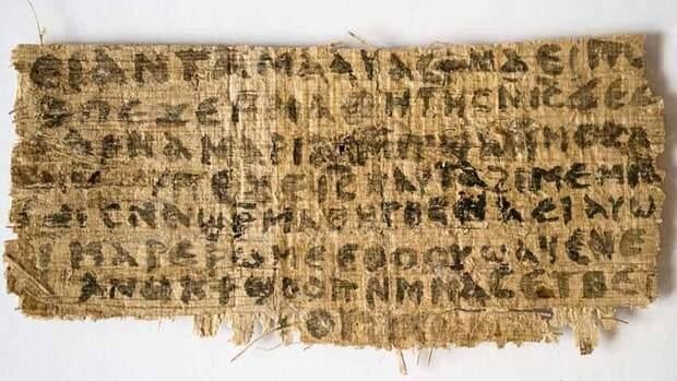 A 4th-century fragment of papyrus that divinity professor Karen L. King says is the only existing ancient text that quotes Jesus explicitly referring to having a wife.