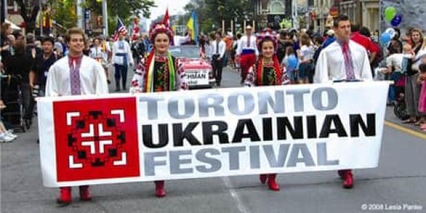 inside-460-ukrainefest