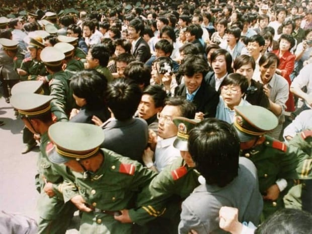 Tiananmen Square crowd