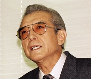 Japan Obit Hiroshi Yamauchi