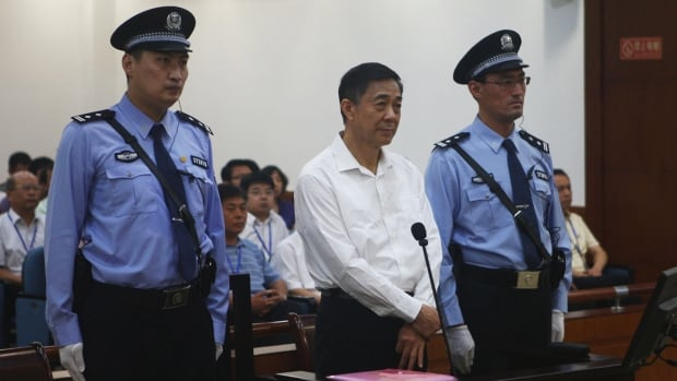 Once a rising star in China's Communist Party, Bo Xilai, centre, has been sentenced to life in prison for corruption, embezzlement and abuse of power.