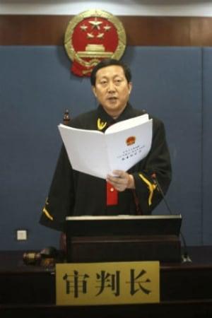 Bo Xilai judge sentences him to life in prison