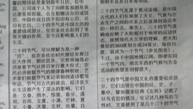All the articles in Dakai Maritimes are printed in both Chinese and English.